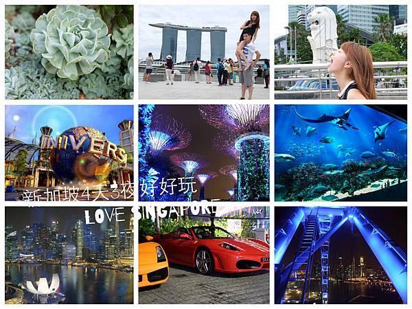 Singapore_Flyer_Wallpaper-04_Fotor_Collage_Fotor