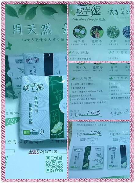 pt2014_12_28_00_30_09.jpg