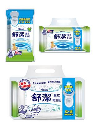 moist-wipe