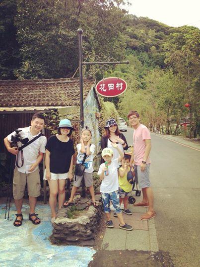 下一站幸福♥花田村