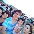 IMG_20140914_180346.jpg