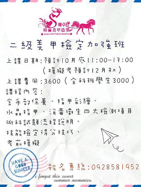 2014-10-01_07.54.20