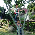 IMG_20141019_145418.jpg