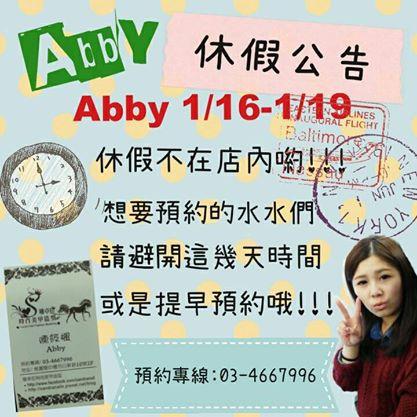 0116-0119 ABBY休假
