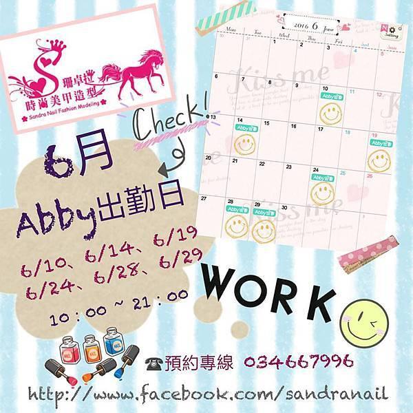 ABBY 6