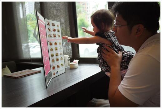 2012.09.01台中水相_1