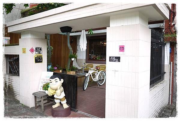 虎屋咖啡001.JPG