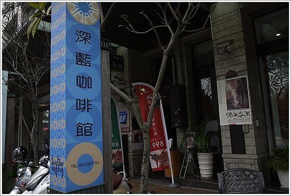 2014.03.11_台南安平_17.JPG