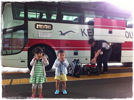 日本-2014.06.17-21-02.JPG
