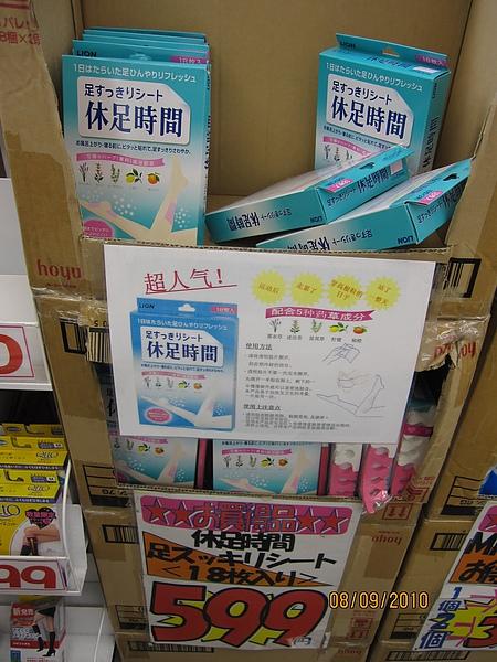 990809-2淺草 (28).JPG