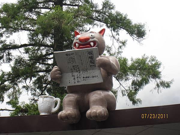 0723-3民宿&妖怪村 (17).JPG