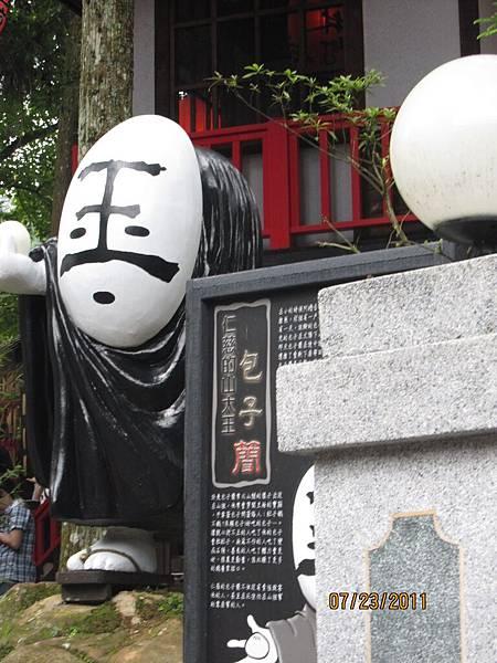 0723-3民宿&妖怪村 (128).JPG