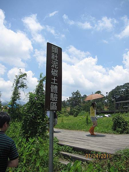 0724-3活盆地 (4).JPG