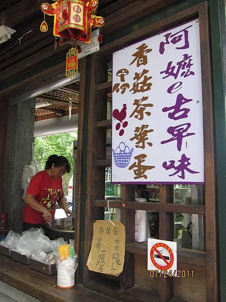 0724-4玄光寺&小米酒博物館 (9).JPG
