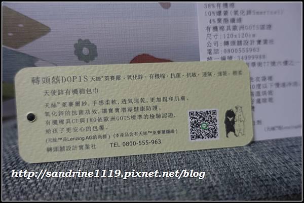 nEO_IMG_DSC09477.jpg
