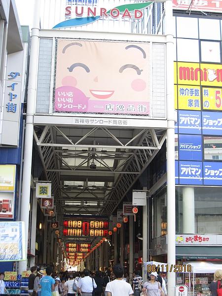 990811-3吉祥寺 (2).JPG