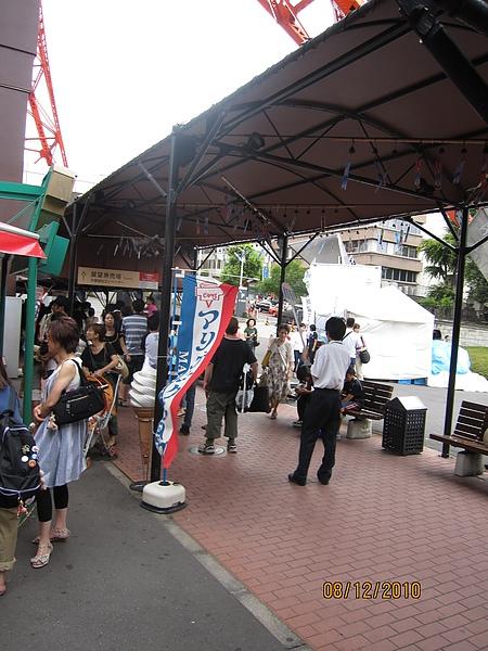 990812-3東京鐵塔 (16).JPG