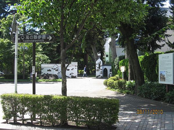 990811-1三鷹博物館 (7).JPG