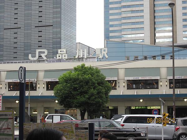 990808-5品川站 (2).JPG