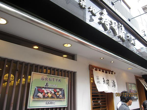 990812-2築地市場 (43).JPG