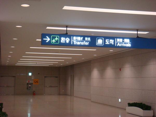 981128-2仁川機場.JPG