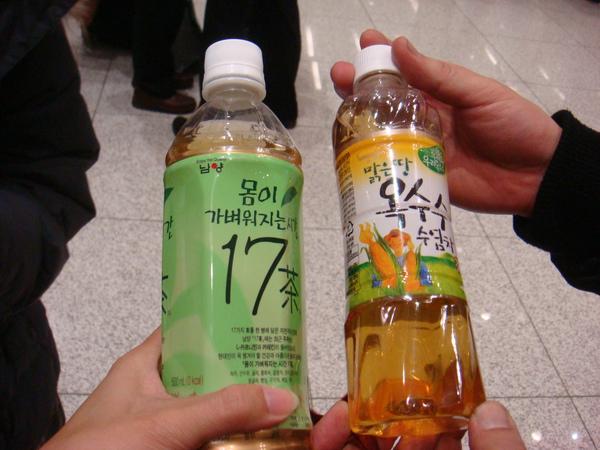 981128-2仁川機場 (24).JPG