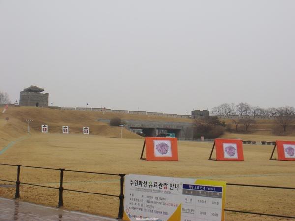 981129-2水原華城 (4).JPG