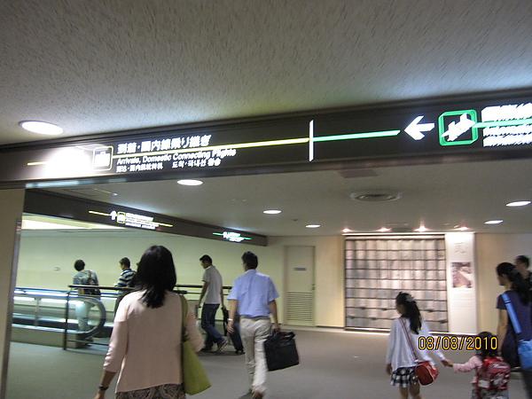 990808-2成田機場.JPG