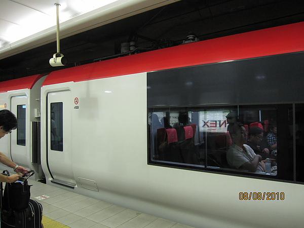 990808-3成田特快列車 (7).JPG