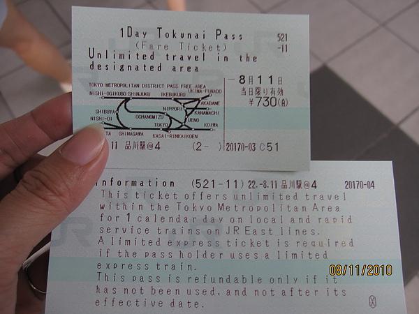 990811-1三鷹博物館.JPG