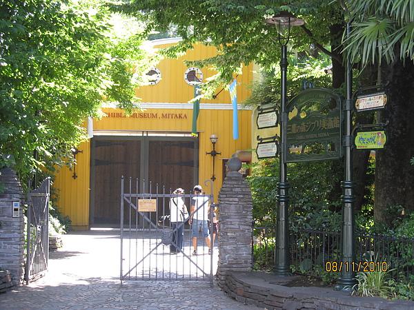 990811-1三鷹博物館 (14).JPG