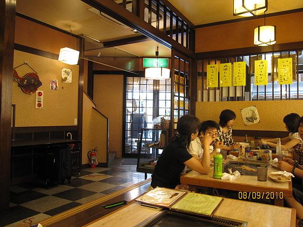 990809-3淺草文字燒 (5).JPG