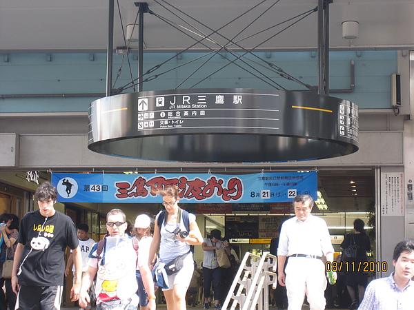 990811-1三鷹博物館 (1).JPG