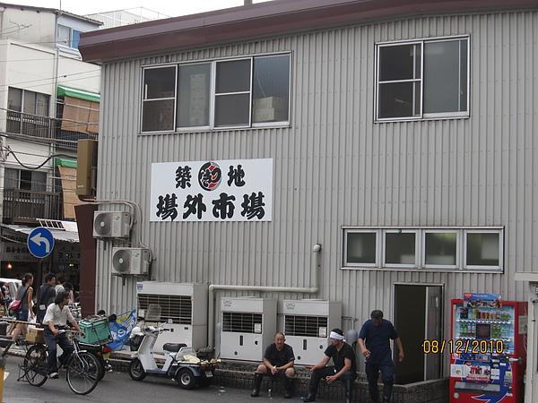 990812-2築地市場 (3).JPG