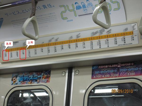 990809-2淺草 (2).jpg
