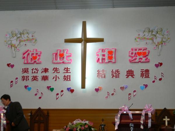 岱津 & Vivian的婚禮