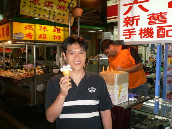 印度冰淇淋