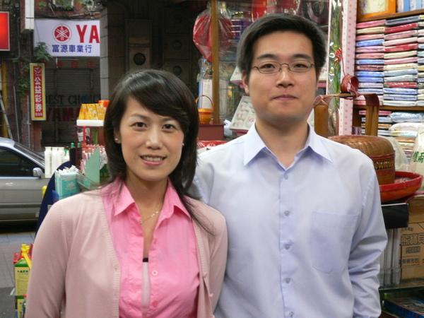 溫大妹與妹婿