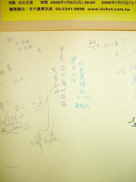 學友加油版.jpg by 昇