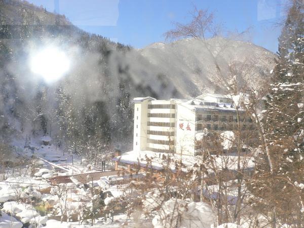 燒岳溫泉旅館