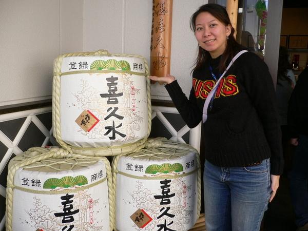 喜久水酒廠