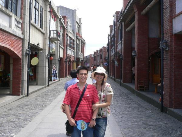 傳藝中心.. 仿古街道