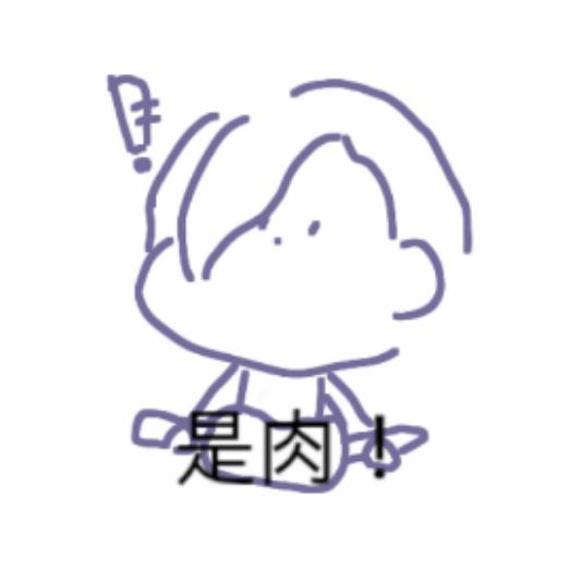 Sketch173212737