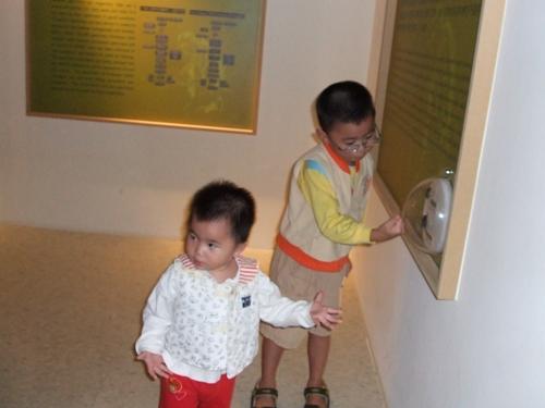 960922_05_台中科博館.jpg