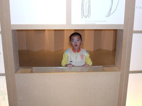 960922_08_台中科博館.jpg