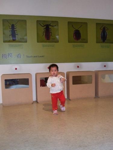 960922_09_台中科博館.jpg