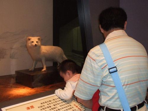 960922_19_台中科博館.jpg