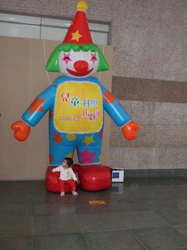 960922_34_台中科博館.jpg