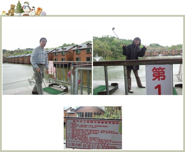 南元休閒農場-水上高.jpg