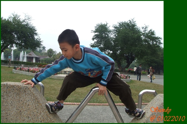 台中公園-2.jpg